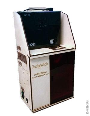 3D-принтер 3D DLP Printer v2.0  (сборочный комплект)
