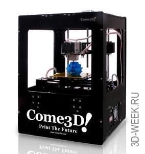 3D-принтер C120J